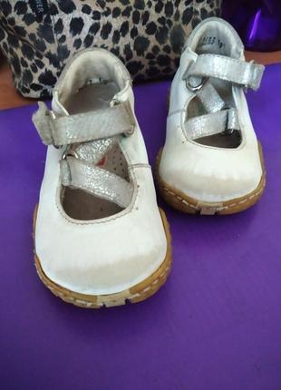 Сандалики туфельки на липучках