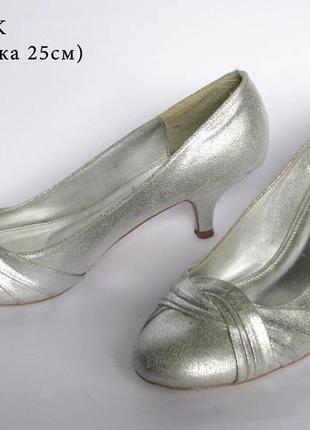Нарядные туфли, лодочки new look р.39 много обуви