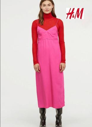 Роскошное платье, цвета фуксии. h&m studio.