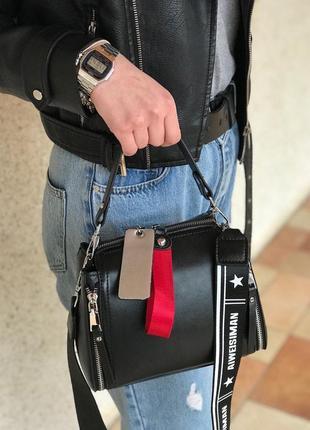 Женская кожаная сумка черная бежевая серая розовая жіноча шкіряна сумка чорна сіра