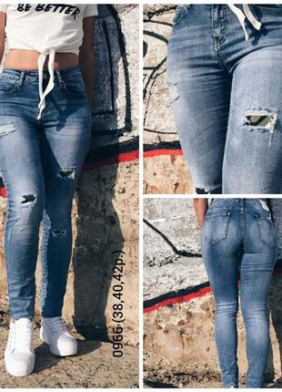 Крутые рваные джинсы! ограниченное кол-во. американка