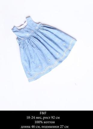 Нежное платье f&f