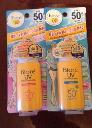 Солнцезащитный крем санскрин biore uv perfect bloc milk 50spf