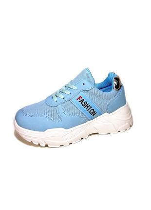 Кроссовки женские, голубые, на платформе в сетку, для бега.