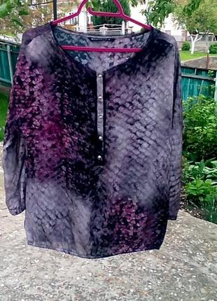 Нарядная блуза