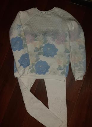 Классный костюм свитшот и брюки/лосины