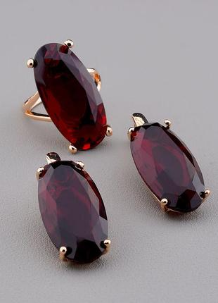 Серьги+кольцо 'pataya' фианит (позолота 18к) 0697710