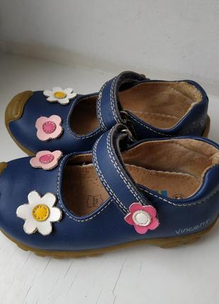Закрытые кожаные босоножки сандалии vincent 24р. 15 см.