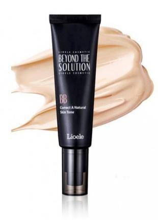 Универсальный бб крем, 50мл lioele beyond the solution bb cream