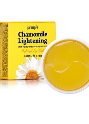 Гидрогелевые осветляющие патчи для глаз с ромашкой petitfee chamomile lightening hydrogel