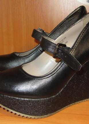 528d18dfe39 Обувь Centro в Харькове 2019 - купить по доступным ценам женские ...
