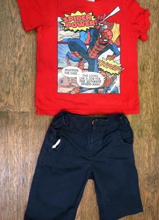 Яркий летний костюм, шорты и футболка