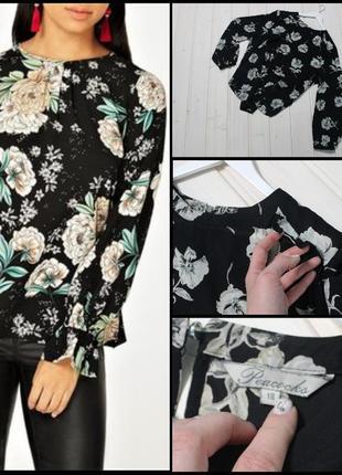 Peacocks.шикарная блуза в цветы.