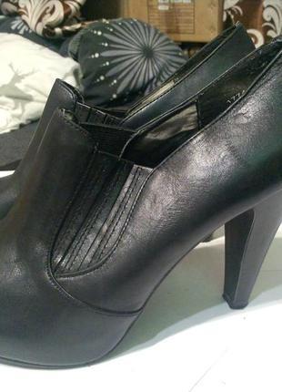 Ботильоны туфли new look