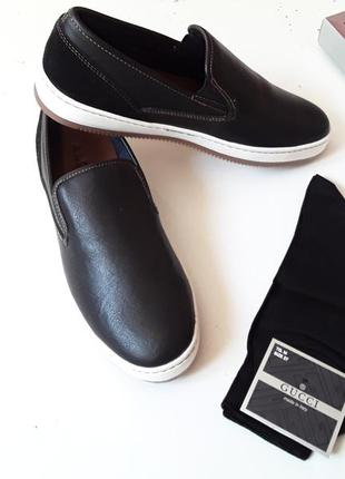 Макасины слипоны  туфли
