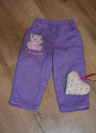 Gloria jeans штаны,джинсы