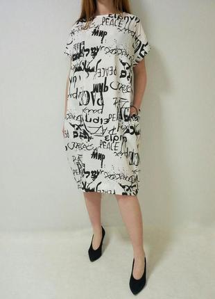 Платье баллон принт надписи