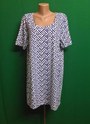 Тренд платье esmara