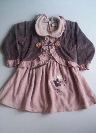 Платье для девочки 12-18 мес.