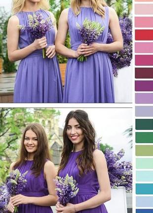 Платье в греческом стиле для подружек невесты.