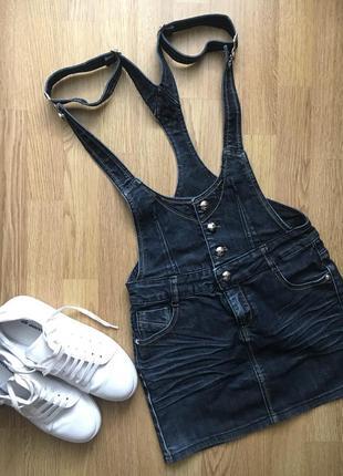 Сарафан, комбинезон, юбка джинсовая