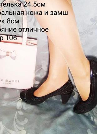 Шикарные туфли лак+замш
