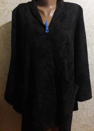 Стильный коричнево-черный кардиган с большими накладными карманами