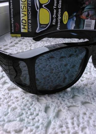 Окуляри антиблискові денні hd vision (очки антибликовые дневные)