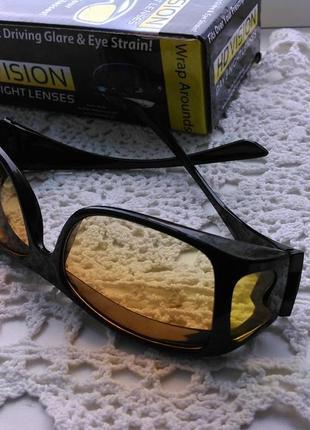 Окуляри антиблискові нічні hd vision (очки антибликовые ночные)