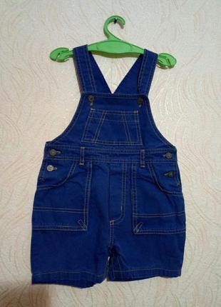 Комбинезон джинсовый 1-2лет.