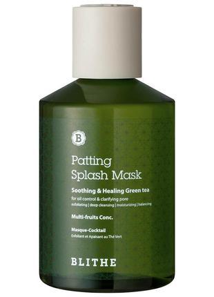 Маска успокаивающая blithe patting splash mask soothing & healing green tea