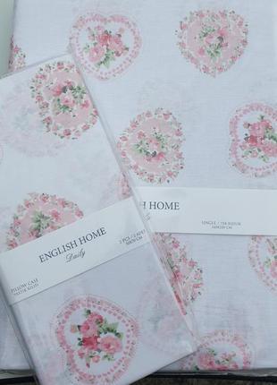 Комплект белья english home