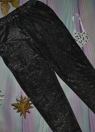 Легкие штаны некст на 6 лет- в сост новых