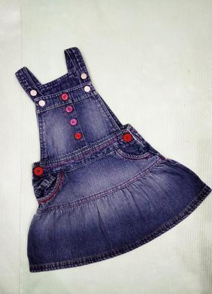 9-12мес.|80см. джинсовый сарафан-платье с яркими пуговицами f&f