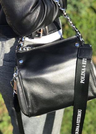 Женская кожаная сумка черная  голубая жіноча шкіряна сумка чорна біла голуба