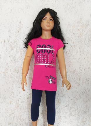 Комфортный детский набор лосины  футболка