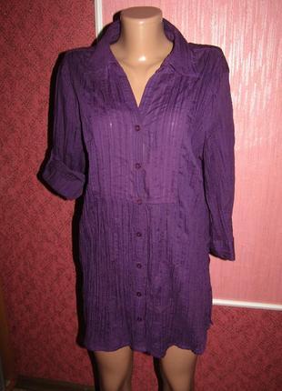 Рубашка р-р 18 бренд canda