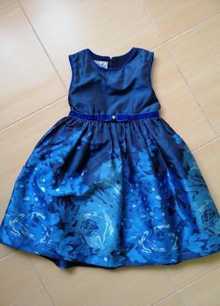 Изысканное платье future generation 116р.