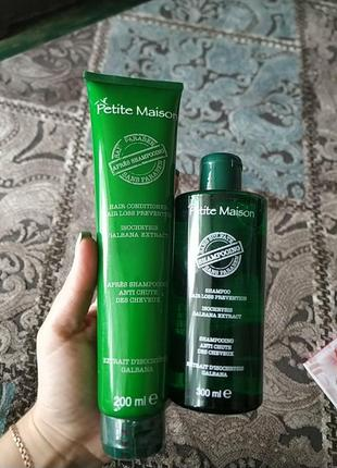 Безсульфатний шампунь та кондиціонер проти випадіння волосся petite maison