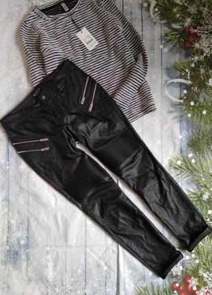 Шикарні брендові шкіряні штани