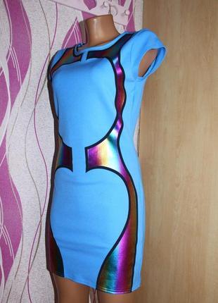 Очень стильное легкое мини платье с открытой спиной василькового цвета 44, s-m.miss blush