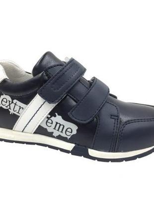 Кроссовки для мальчика b&g