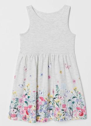 Новое платье с цветочным принтом для девочки, h&m, 0690950008