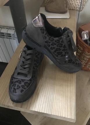 Городские кроссовки