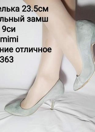 🔝серые замшевые туфли на каблуке✔️