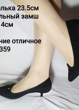 Туфли на каблуке clarks
