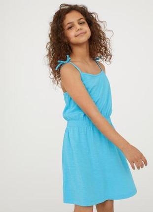 Сарафан. размер 12-14 лет