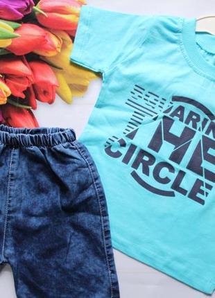 Комплект на мальчика / хлопчик комплект футболка +джинсові шорти 86,92,98,104см