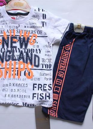 Комплект на мальчика / хлопчик комплект футболка + шорти 1,2,3,4років