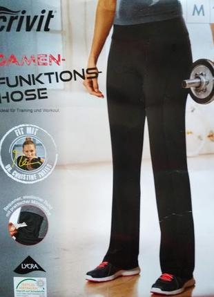 Распродажа спортивные штаны брюки для спорта